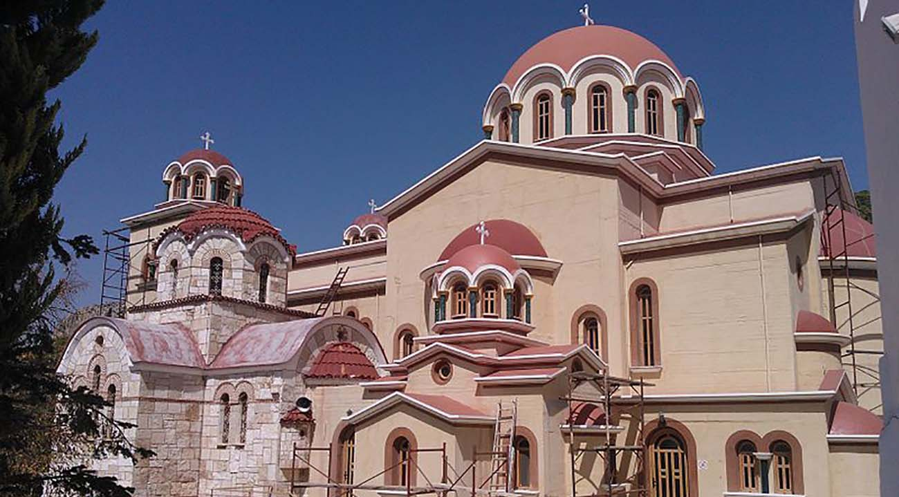 Saints Cyprian and Justina Monastery